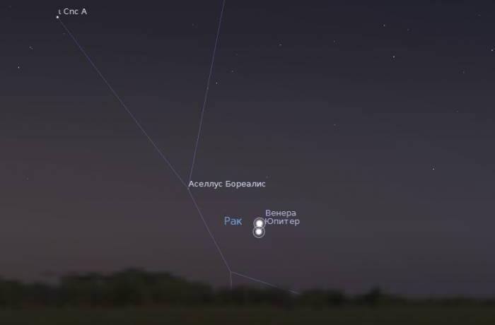 Над Омском максимально сблизятся Венера и Юпитер