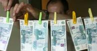 В Омске произведен вброс фальшивых купюр: подделку обнаружили даже в Сбербанке