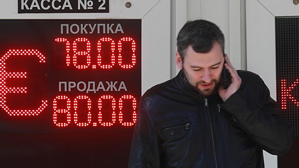 Ожидание новых антироссийских санкций ослабило руб.