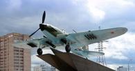 В омском сквере, спасенном от застройки, установят самолет