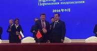 У Омска появился новый побратим в Китае