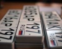 Депутаты разработали порядок продажи «красивых номеров»