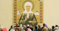 В Омск привезут мощи святой Матроны Московской