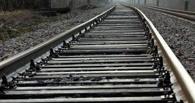 В Омской области двое покончили с собой, бросившись под поезд