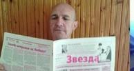 Болгарин собирает коллекцию сельских газет из Омской области