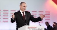 Общероссийский форум активных граждан «Сообщество» пройдет в Омске