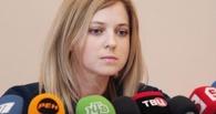 Няш-мяш, Крым наш: прокурор Крыма стала героем клипа