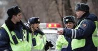 Полицейские ответили на жалобу омички о «Гаишновом беспределе»