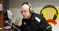У омских заключенных появится собственная радиостанция