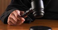 За снесенную остановку и двух пострадавших омичу дали 1,5 года условно