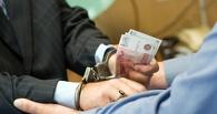 Гражданина Узбекистана будут судить за дачу взятки омским полицейским