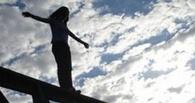 В Омске с Юбилейного моста спрыгнула женщина