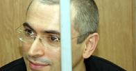 Генпрокуратура: на Ходорковского заведено еще несколько дел