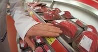 За первый месяц года инфляция в России составила более 2%