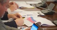РЭК опровергла сведения об обращении маршрутчиков о повышении тарифа