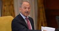 Глава Внешэкономбанка подал в отставку
