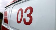В Омске произошло два ДТП, в которых пострадало сразу четыре ребенка