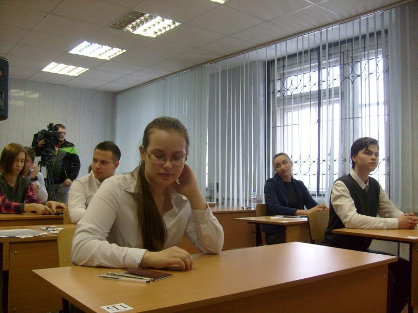 Педагоги готовы к диалогу: они обсудили новые образовательные стандарты