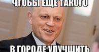 Назаров потребовал от министров исполнять волю Путина и повышать зарплаты омичей
