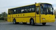 В Омске автобус с детьми влетел в бетонное ограждение