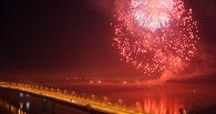 Омичам разрешили запускать новогодние фейерверки только в четырех местах