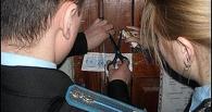 Приставы арестовали помещение омского «Магнит Плюс»