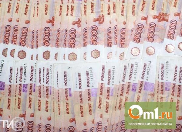 В Омской области с управляющей компании взыскали 2 миллиона
