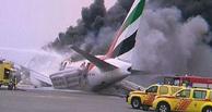 В аэропорту Дубая из-за неудачной посадки загорелся самолет
