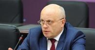 Назаров в Новосибирске отчитается полпреду Меняйло об исполнении майских указов Путина