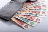 ТОП-10 самых дорогих вакансий Омска