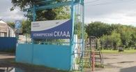 Виновникам «кражи века» в омском аэропорту дали по четыре года
