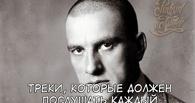 В Омске Маяковского сделают рэпером