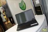 Сбербанк поднимет ставку по ипотеке до 15%