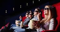 В поселке Омской области появится 3D-кинотеатр
