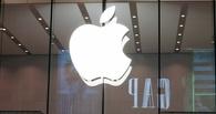 Apple обвинила компанию, поставляющую компьютерные чипы, в монополизме