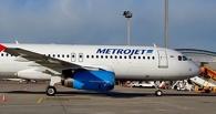 Официально: омичей не было на борту разбившегося в Египте самолета