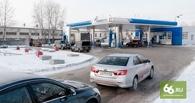 Минэнерго: бензин в этом году подорожает на 10%