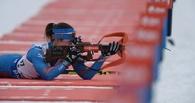 Российские биатлонистки заняли весь пьедестал на этапе Кубка Международного Союза биатлонистов