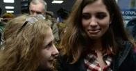 Участницы Pussy Riot предложили Ходорковскому поработать вместе