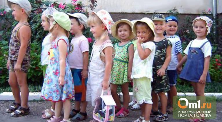 Омичам отказали в компенсации за нехватку мест в детсадах