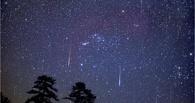 Ночью над городом ожидается сильнейший звездопад