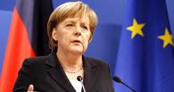 Ангела Меркель инициирует ужесточение санкций против России из-за Сирии