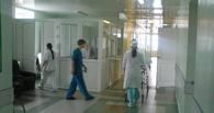 Лучшей больницей Омской области стала Марьяновская ЦРБ