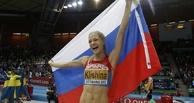 К участию в Олимпиаде в Рио допустили только одну российскую спортсменку