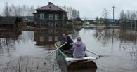В Омской области может затопить поселок Тевриз