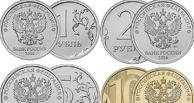 Герб России вместо эмблемы ЦБ: в 2016 году в России выпустят монеты с новым дизайном