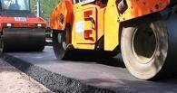 На дороги Омска и Омской области в 2015 году потратят 3,3 млрд рублей
