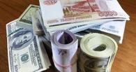 Курс валют: на утренних торгах рубль потерял несколько копеек