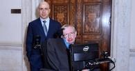 Стивен Хокинг и бизнесмен Юрий Мильнер отправят межзвездный зонд к альфе Центавра