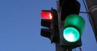 В Омске изменят работу светофора на пересечении улиц Герцена и Фрунзе